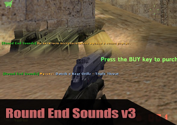 Round End Sounds v3