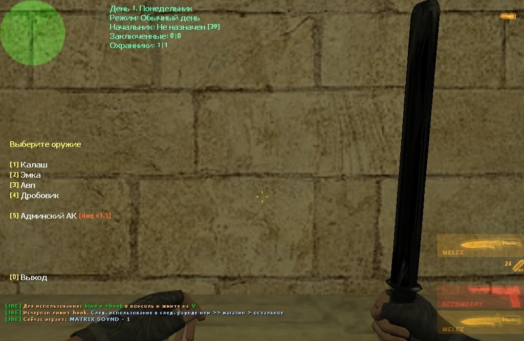 игровой хостинг серверов для игр